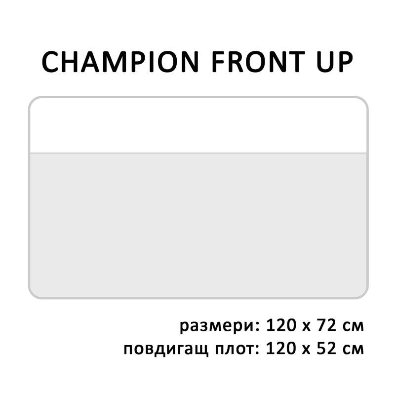 детско бюро moll Champion, сини страници