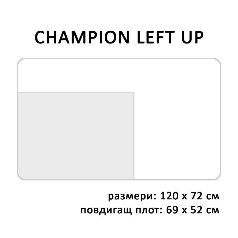 детско бюро moll Champion, розови страници