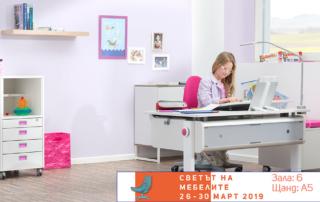 Ергономичните детски мебел moll на Светът на мебелите