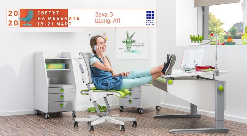 Светът на мебелите 18-21 Март 2020 г.